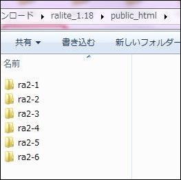 ra006