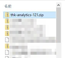 THK Analytics解凍